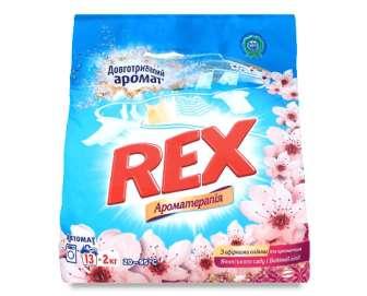 """Порошок пральний Rex """"Ароматерапія"""" з ароматом японського саду та водяної лілії, 2000г"""