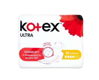 Прокладки Kotex Ultra Normal поверхня сіточка, 10шт