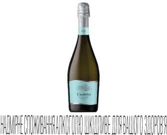 Вино ігристе Casaletto Spumante Bianco, 0,75л