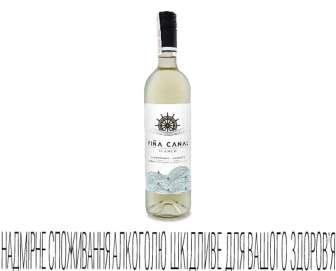 Вино Vina Canal Blanco, 0,75л
