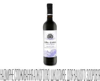 Вино Vina Canal Tinto, 0,75л
