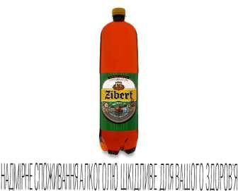 Пиво Zibert світле, 1,25л