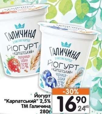 Йогурт, закваски, безмолочні десерти