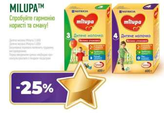 Детские молочные продукты, Молочные смеси, напитки, смеси для детского питания