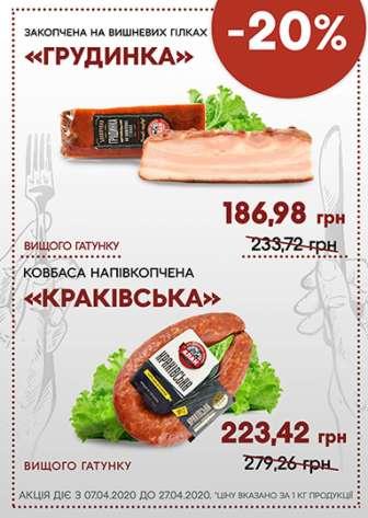 Вяленое мясо, копченое мясо, Колбаса, ветчина