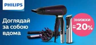 Засоби для завивки волосся, плойки, щипці, Триммери й машинки для стрижки волосся, Фени