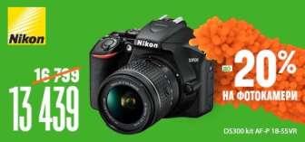 Цифрові камери (фотоапарати)