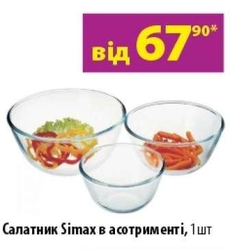 Салатницы, салатники