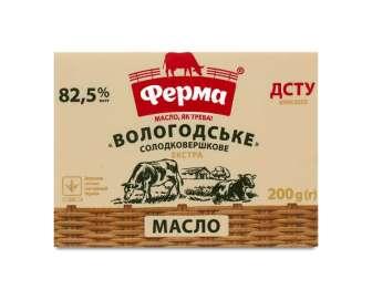 "Масло солодковершкове ""Ферма"" екстра ""Вологодське"" 82,5%, 200г"