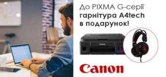 Наушники и гарнитуры, Принтеры, МФУ, копировальные аппараты и факсы