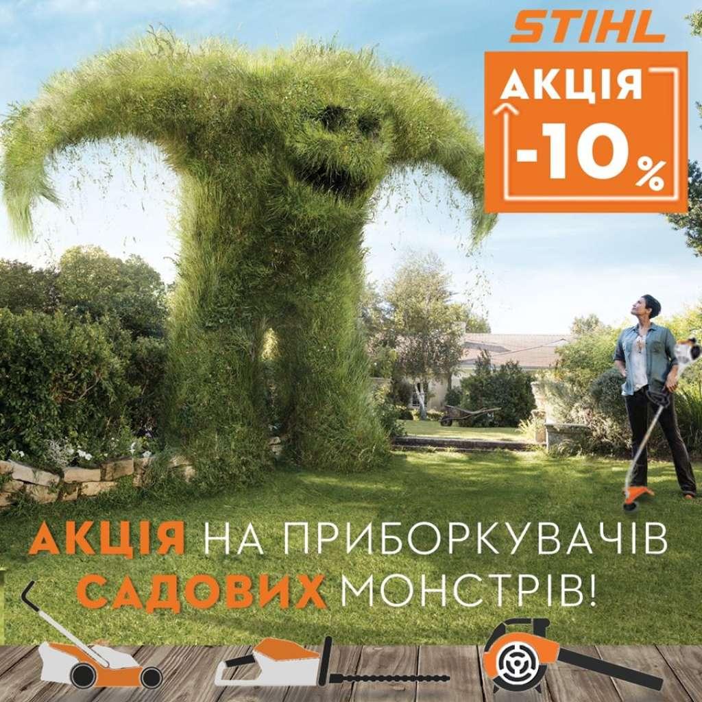 Ручні газонокосарки (Мотокоси), Садові повітродувки, Будинок і сад, різне