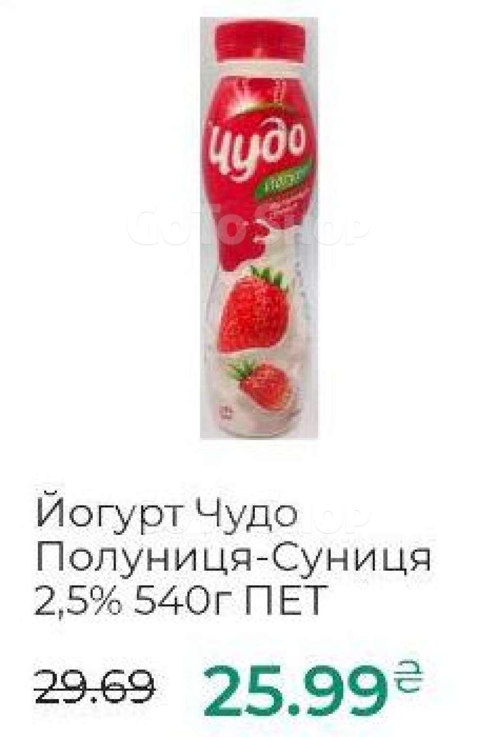 Йогурт, закваски, безмолочные десерты