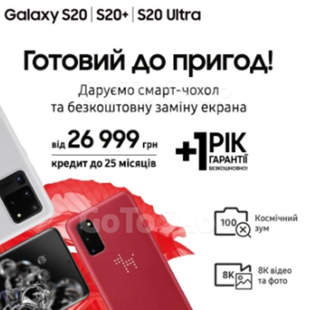Мобильные телефоны, смартфоны, Чехлы для мобильных телефонов