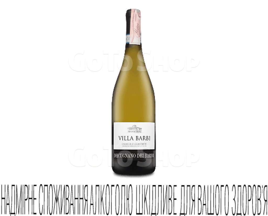 Вино Villa Barbi Orvieto Classico DOC, 0,75л