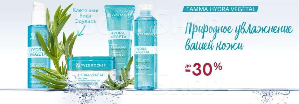 Крем, гель, Очищуючі засоби для обличчя, міцелярная вода, тоніки, Краса та здоров'я, різне