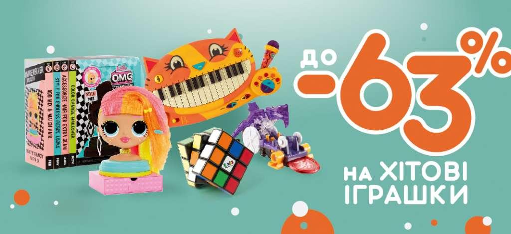 Ляльки, фігурки та набори іграшок, Музичні іграшки, Навчальні, розвиваючі іграшки, кубики, Ігри та іграшки, різне