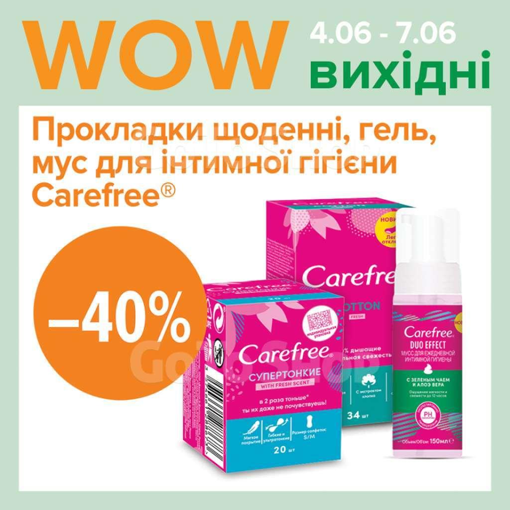 Жіночі гігієнічні прокладки, Спринцівки і гелі для інтимної гігієни