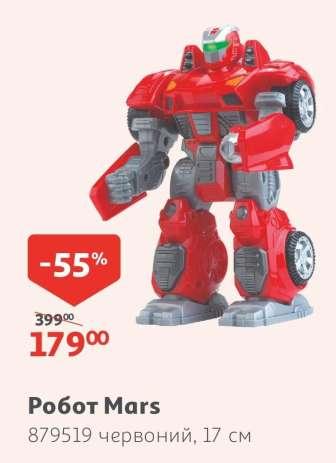 Игрушки-роботы, игрушки-трансформеры