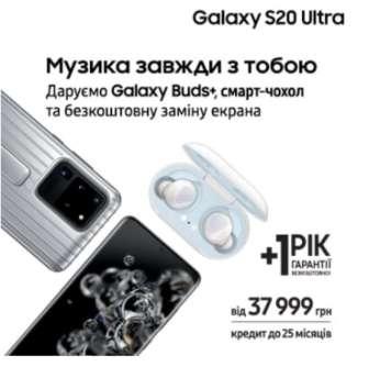 Мобильные телефоны, смартфоны, Наушники и гарнитуры