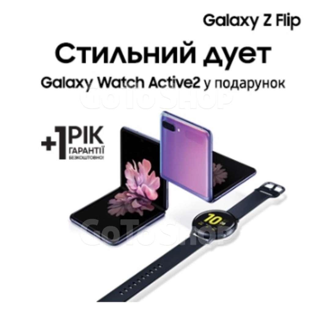 Мобильные телефоны, смартфоны, Смарт-часы, Часы для фитнеса