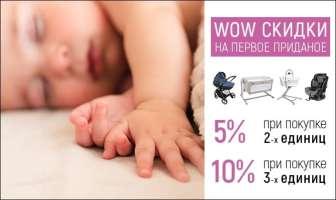 Детские автокресла, бустеры, Детские коляски, Кровати для детей и младенцев, Товары для новорожденных и маленьких детей, разное