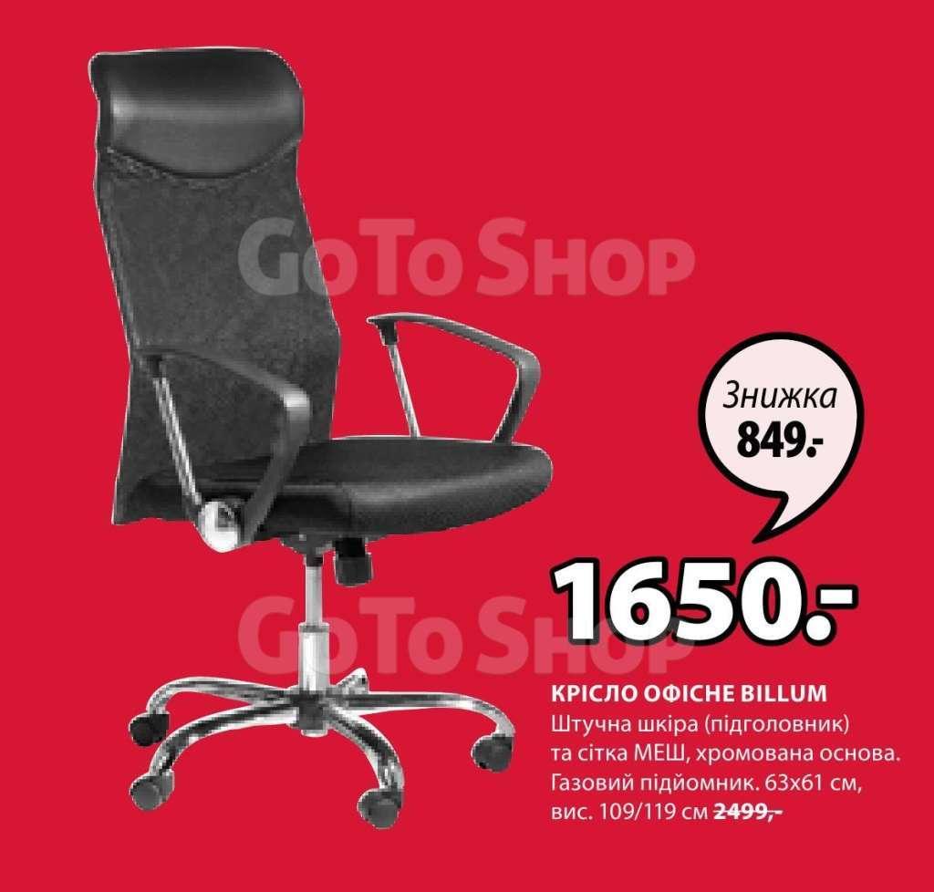 Офисные стулья, кресла