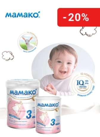 Молочні суміші, напої, суміші для дитячого харчування