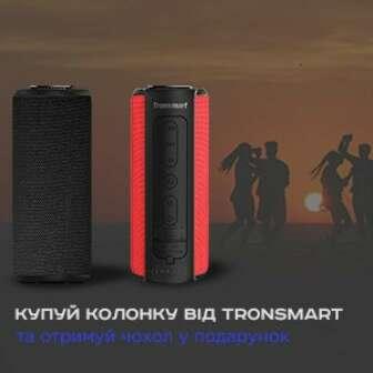 Защитный чехол в подарок при покупке портативной акустики Tronsmart