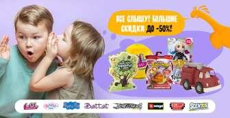 Куклы, фигурки и наборы игрушек