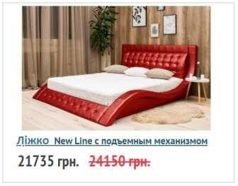 Кровати и кроватные рамы
