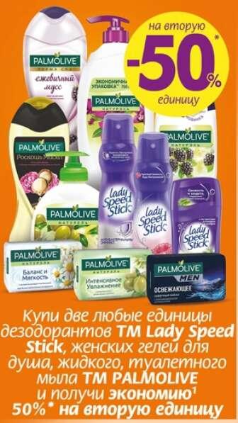 Гели для душа, Дезодоранты и антиперспиранты, Жидкое мыло, густое мыло, Кусковое мыло