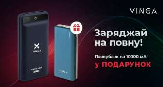 Power Bank (повербанки), универсальные мобильные батареи