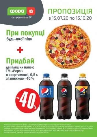 Вода солодка, Піца, заготовки для піци