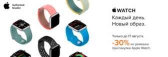 Ремешки для часов, Смарт-часы, Часы для фитнеса