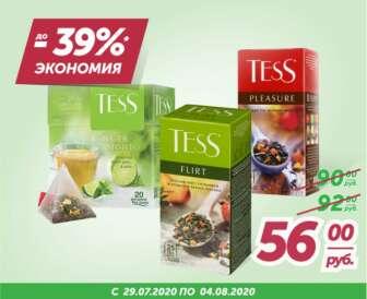 """Чай ТМ """"Tess"""" в ассортименте 20-25 ф/п х 1.5-1.8 г"""
