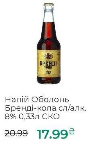 Алкогольные напитки со вкусовыми добавками
