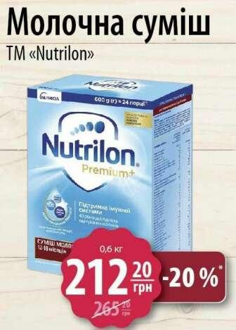 Молочные смеси, напитки, смеси для детского питания