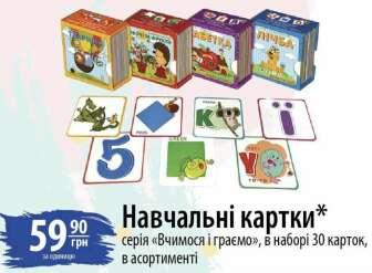 Карточні ігри, гральні карти