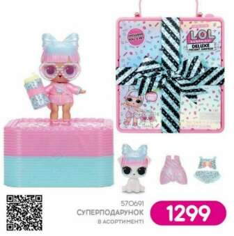 Ляльки, фігурки та набори іграшок
