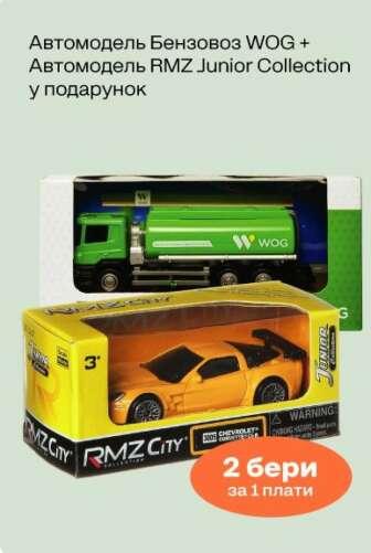 Іграшкові транспортні засоби, квадрокоптери