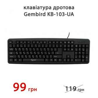 Комп'ютерні клавіатури