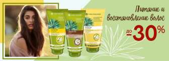 Маски для волосся, масла, сиворотки, Набори засобів для догляду за волоссям