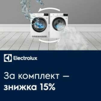 Пральна машина (пральні машини), Сушильні машини