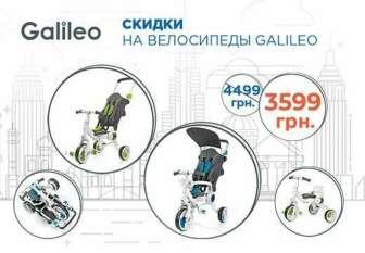Триколісні велосипеди