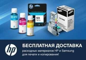 Деталі для принтерів, копіювальних апаратів та факсів, Печатки, штампи, датерb, чорнила