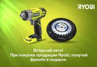 Шлифовальные диски и насадки (Круги), Шуруповерты, Оборудование и технические изделия, разное
