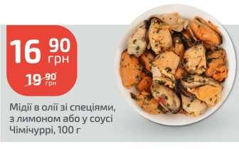 Консервовані морепродукти, пресерви