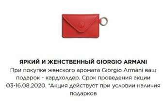 Женские сумки, мужские сумки, Парфюмерия