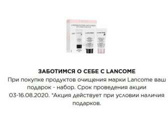 Очищуючі засоби для обличчя, міцелярная вода, тоніки, Краса та здоров'я, різне