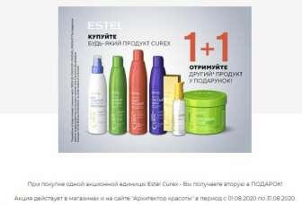 Маски для волосся, масла, сиворотки, Шампуні, кондиціонери, бальзами-ополіскувачі, Краса та здоров'я, різне